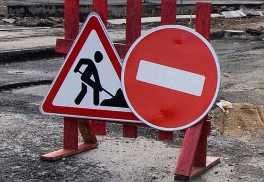 Почти на две недели улицу Семеновская Курска закрыли для автотранспорта