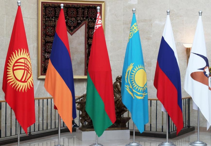 475474575 large - В столице Казахстана проходит юбилейный саммит ЕАЭС