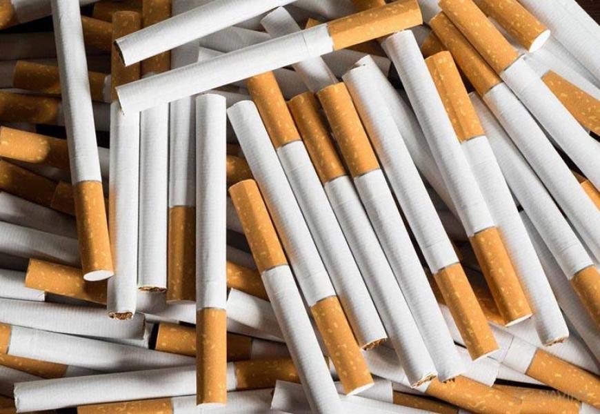 Что такое максимальные розничные цены на табачные изделия одноразовая электронная сигарета купить кострома
